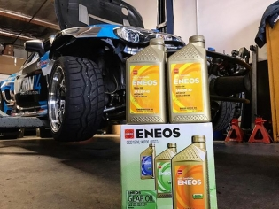 My @eneosusa shipment of engine oil and gear oil just arrived. Happy to have them on board for 2017. Only the best for my #turboV8 🏼 #eneosoil