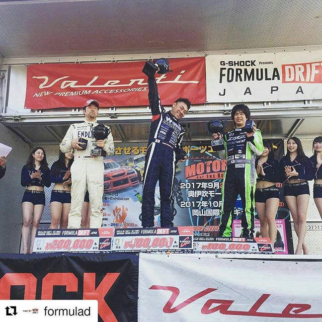 1st place winner @run_free_koichi_yamashita 2nd - @shinjiminowa and 3rd @kazumi.takahashi_drift