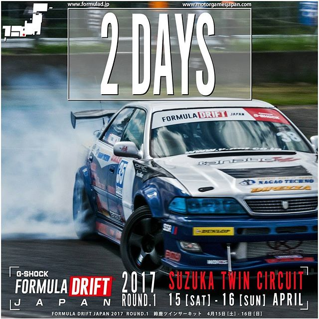 2 days! Formula ROUND 1 - Suzuka Twin Circuit April 15 & 16 2017