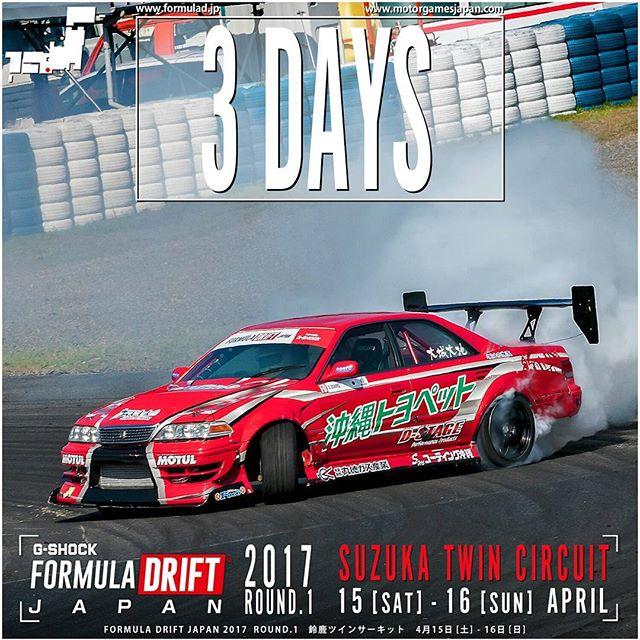 3 days! Formula JAPAN ROUND 1 - Suzuka Twin Circuit April 15 & 16 2017
