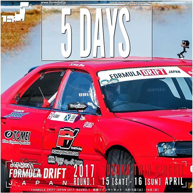 5 days!! Formula JAPAN ROUND 1 - Suzuka Twin Circuit April 15 & 16 2017 TICKETS: http://formulad.jp/ticket.html