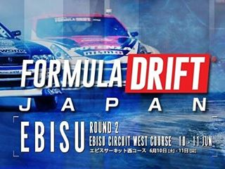 Formula JAPAN ROUND 2 Ebisu Circuit West course 10 - 11 JUN 2017 エビスサーキット西コース 6月10日 [土] - 11日 [日]