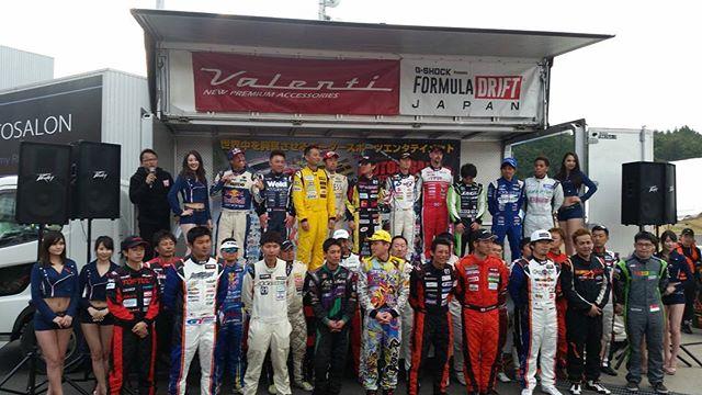 Top 32 - Formula Drift Japan Round 1, Suzuka Twin Circuit
