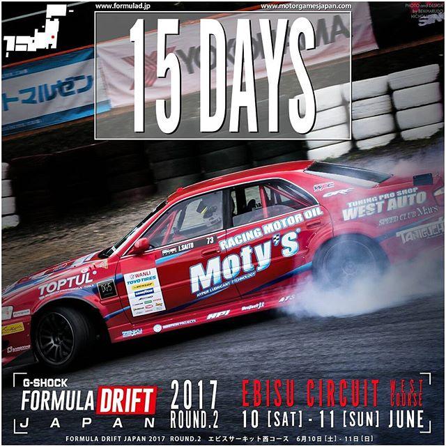 15 DAYS! - Formula Japan ROUND 2 エビスサーキット西コース 6月10日 [土] - 11日 [日] Ebisu Circuit West Course 10 - 11 JUN 2017  TICKETS: http://formulad.jp/ticket.html