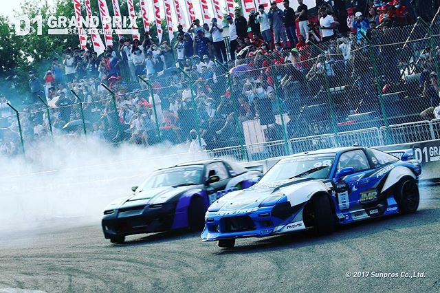 Beijing Drift. Final battle.  Kawabata vs s.