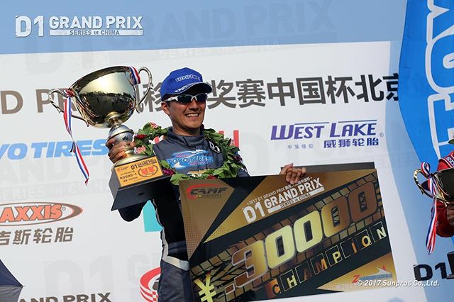 Beijing Drift. Winner.