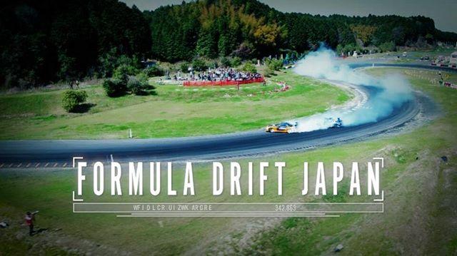 FORMULA JAPAN ROUND 2! エビスサーキット西コース 6月10日 [土] - 11日 [日] Ebisu Circuit West Course 10 - 11 JUN 2017  http://formulad.jp/ticket.html