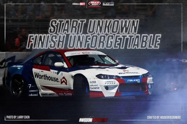 Start unknown finish unforgettable