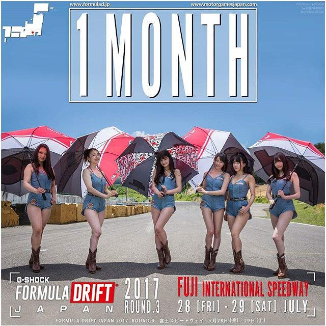 1 MONTH! Formula DRIFT JAPAN ROUND 3富士スピードウェイ メインコース 7月28日 [金] - 29日 [土] FUJI International Speedway - JULY 28 + 29