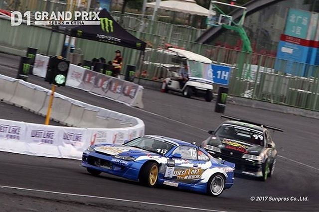 SHANGHAI DRIFT. June 10-11, 2017 at Shanghai Special Venue.