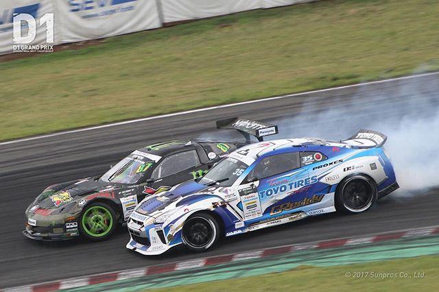 Tsukuba Drift Gran Turismo Grand Prix Series Rd