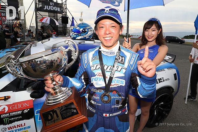 2017 GLION OSAKA DRIFT. 2017 GRAN TURISUMO D1 GRAND PRIX SERIES Rd.4. Tsuiso winner.