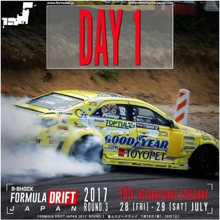 DAY 1 START!  Formula DRIFT JAPAN ROUND 3 富士スピードウェイ メインコース FUJI International Speedway #FDJapan #FormulaDrift #FormulaDriftJapan #JDM #FormulaD #wildspeed #tokyodrift #drifting #keepdriftingfun #drifting #import #japanesecars #driftcar #DRIFT