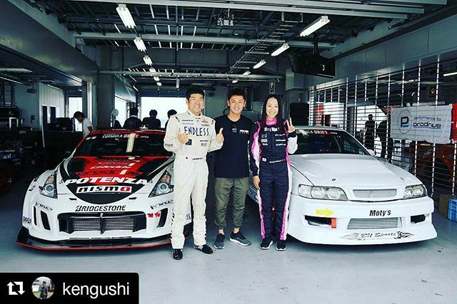 Repost @kengushi ・・・ Your @formuladjapan Rd.3 winner @shinjiminowa and his badass wife @masayo_minowa who qualified 12th amongst all the men. おめでとう!シン-G!!They also have a 7y/o son who's already sliding a jzx100 around Ebisu.