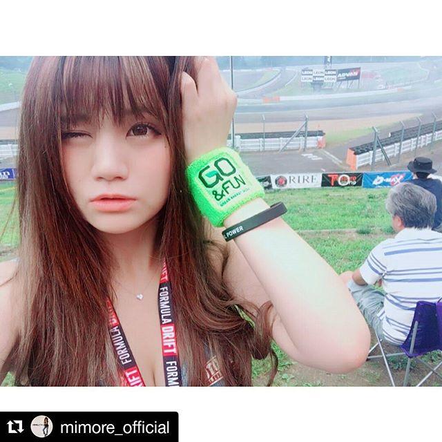 Repost @mimore_official ・・・ MOTORGAMES in Fuji ✩✩! formulaDJapan R3予選〜♡ 今日から3日間もっともっと楽しくなる予感!! ヘイワールド楽しみにしててね♡ ・ ・