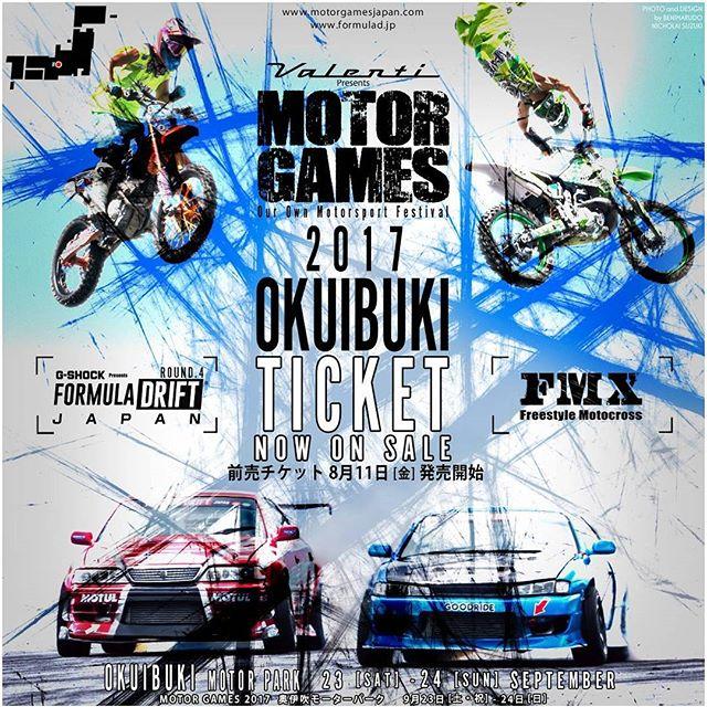 FORMULA DRIFT JAPAN ROUND.4 / MOTOR GAMES 2017 奥伊吹モーターパーク Okuibuki Motor Park  チケット情報 8月11日(金)より発売開始 9月23日(土・祝)・24日(日)に、今シーズン初のMOTOR GAMESを開催!! ポイントランキング上位3台が大接戦となっているFORMULA DRIFT JAPANはもちろんの事、FMXやトライアルバイクのショーなど、今年のMOTOR GAMESも充実のコンテンツでお届けします。 ️とってもお得な前売券はファミリーマートのファミポートがら8月11日(金)より発売開始️ お得な前売券の購入をオススメします!! 前売入場券(1日券) 3,240円 駐車券については下記備考欄をご覧ください。 【前売入場券の購入はコチラから】 下記Webからお申込み後、ファミリーマートでお支払い・お受け取りください。 https://www.funity.jp/tickets/msc/show/msc0008/1/1 ※ 前売入場券(1日券)は23日(土・祝)、24日(日)のどちらか1日のみ有効なチケットとなっております。 ※ 2日通し券はございませんので、土・日両日観戦を希望される場合は前売入場券を2枚ご購入下さい。 セブンチケットおよびCNプレイガイド8月16日(水)から発売開始となります。 【当日券のお知らせ】 ■当日券(1日券)5,000円 ■四輪駐車券(1日券)1,500円 ■二輪駐車券(1日券)1,000円 ※ 前売入場券および当日券には駐車料金は含まれておりません。 ※ 駐車券はクルマ1台につき1枚が必要となります。 ※ 中学生以上は入場券が必要となります。 ※ 悪天候の場合には、一部コンテンツで安全が確保できないと主催者が判断した場合、中止になる事がございますので予めご了承ください。 [イベント観戦における注意事項] ●モータースポーツは危険を伴います。競技車両の接触やクラッシュ等で、観戦エリア内にいてもパーツや破片が飛んでくる可能性があります。主催者・雇員・サーキット・イベント会場所有者または競技者・運転者などを含めたすべての事故において、観客が損傷・死傷・後遺症などを受けた場合でもこれに対する保証責任は一切ありません。以上の点をご理解・ご了承のうえで、チケットのご購入並びにご入場いただきますようお願い申しあげます。