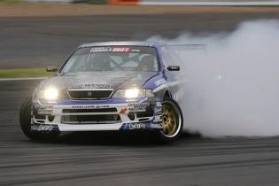 Formula DRIFT JAPAN - RD.4 - Okuibuki Motor Park - Sept. 23 + 24 奥伊吹モーターパーク 9月23日 [土]~24日 [日] #FDJapan #FormulaDrift #FormulaDriftJapan #JDM #FormulaD #wildspeed #tokyodrift #drifting #keepdriftingfun #drifting #import #japancar #driftcar #Okuibuki #nextmonth