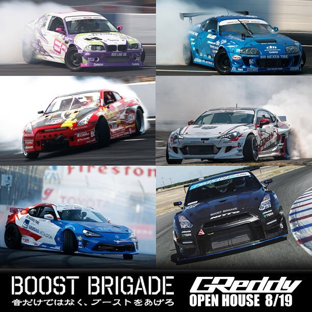 This Saturday, Aug 19th event.  On display, @BOOST_BRIGADE Pro. cars of @michaelessa @raddandrift @robbienishida @kengushi @jcastroracing and @evasivemotorsports' powered   Follow our Instagram profile link to join our event page and invite your friends ️ @greddyperformance