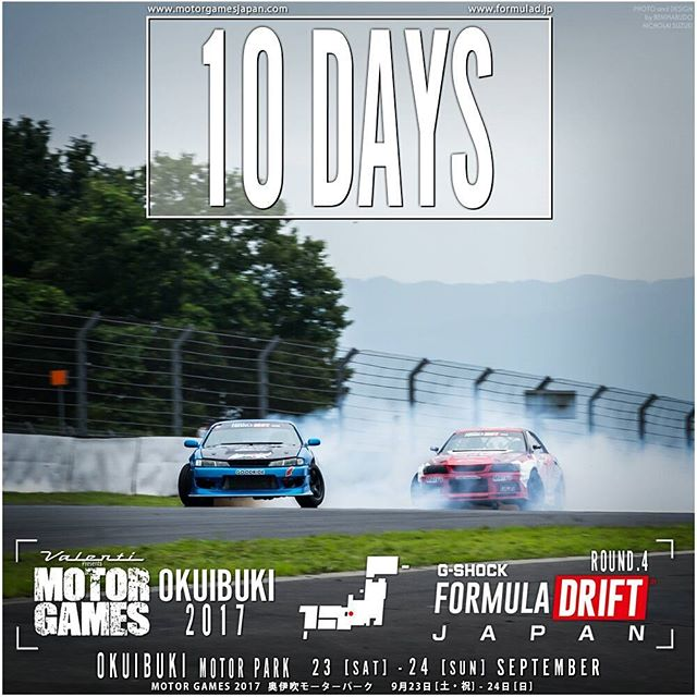 10 DAYS Formula JAPAN ROUND 4 奥伊吹モーターパーク 9月23日 [土]~24日 [日] Okuibuki Motor Park Sept 23+24 Tickets: http://formulad.jp/ticket.html