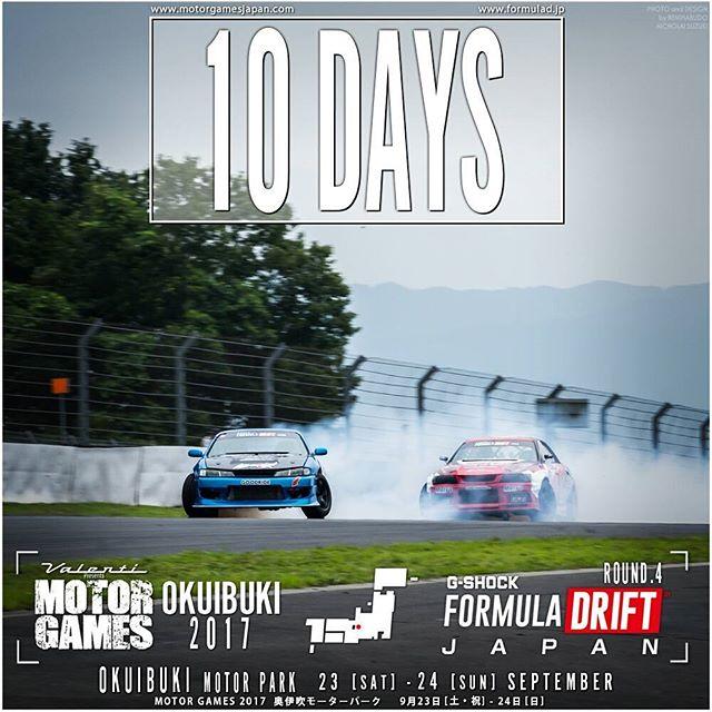10 DAYS Formula JAPAN ROUND 4 奥伊吹モーターパーク 9月23日 [土]~24日 [日] Okuibuki Motor Park Sept 23+24 Tickets: http://formulad.jp/ticket.html