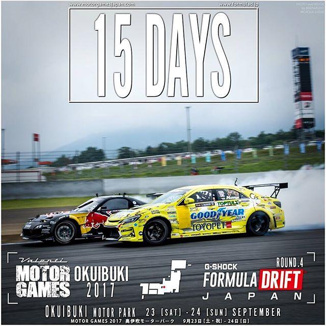 15 DAYS Formula JAPAN ROUND 4 奥伊吹モーターパーク 9月23日 [土]~24日 [日] Okuibuki Motor Park Sept 23+24 Tickets: http://formulad.jp/ticket.html