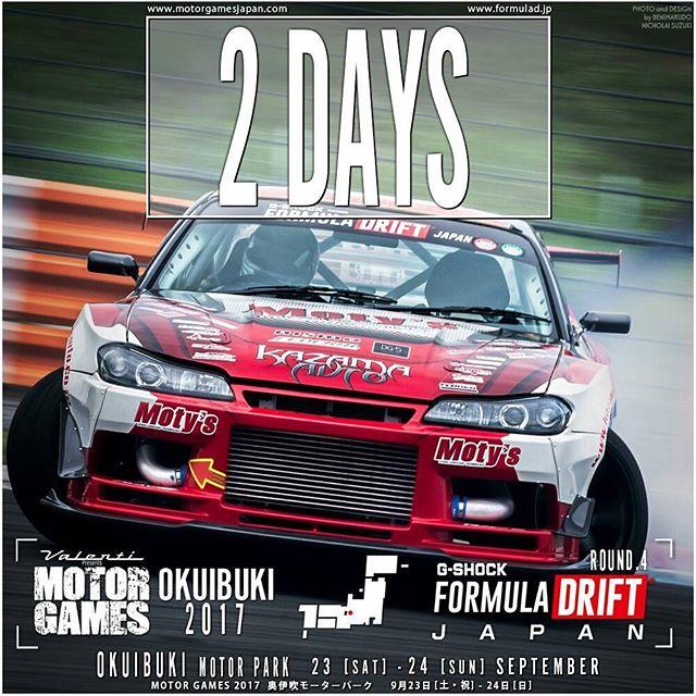 2 DAYS Formula JAPAN ROUND 4 奥伊吹モーターパーク 9月23日 [土]~24日 [日] Okuibuki Motor Park Sept 23+24 Tickets: http://formulad.jp/ticket.html