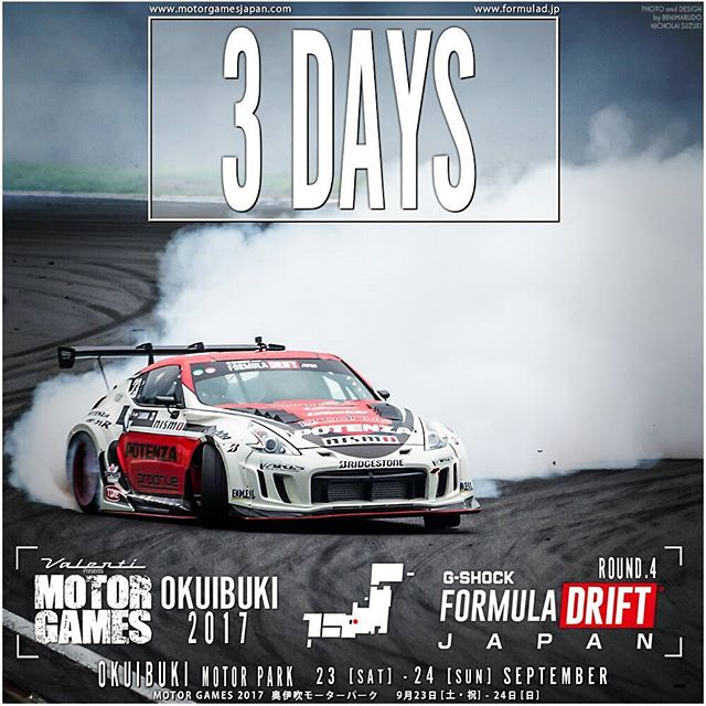 3 DAYS Formula JAPAN ROUND 4 奥伊吹モーターパーク 9月23日 [土]~24日 [日] Okuibuki Motor Park Sept 23+24 Tickets: http://formulad.jp/ticket.html