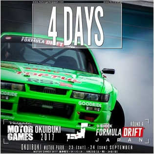 4 DAYS Formula #DRIFT JAPAN ROUND 4 奥伊吹モーターパーク 9月23日 [土]~24日 [日] Okuibuki Motor Park Sept 23+24 Tickets: http://formulad.jp/ticket.html #FDJapan #FormulaDrift #FormulaDriftJapan #JDM #TokyoDrift #wildspeed #drifting
