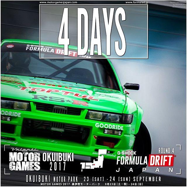 4 DAYS Formula JAPAN ROUND 4 奥伊吹モーターパーク 9月23日 [土]~24日 [日] Okuibuki Motor Park Sept 23+24 Tickets: http://formulad.jp/ticket.html