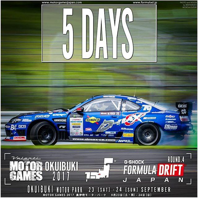 5 DAYS Formula JAPAN ROUND 4 奥伊吹モーターパーク 9月23日 [土]~24日 [日] Okuibuki Motor Park Sept 23+24 Tickets: http://formulad.jp/ticket.html