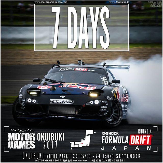 7 DAYS Formula JAPAN ROUND 4 奥伊吹モーターパーク 9月23日 [土]~24日 [日] Okuibuki Motor Park Sept 23+24 Tickets: http://formulad.jp/ticket.html