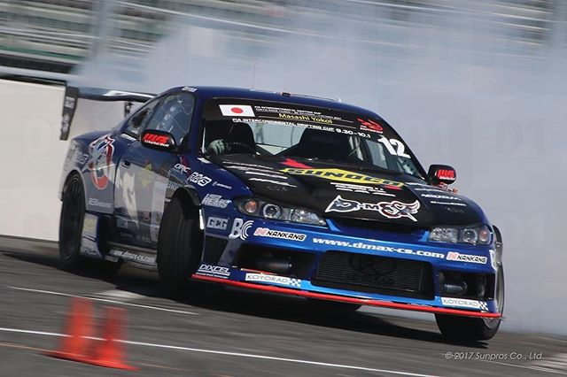 FIA Intercontinental Drifting Cup. Practice Day. @mcrfactory