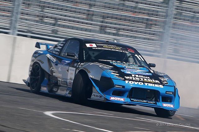 FIA Intercontinental Drifting Cup. Practice Day.