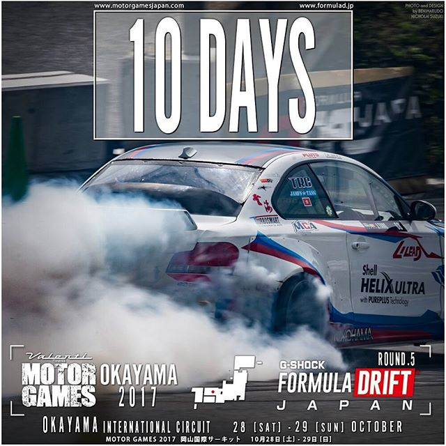 10 DAYSFORMULA ROUND 5 岡山国際サーキット 10月28日 [土] - 29日 [日] Okayama International Circuit Oct. 28 + 29 @motorgames @valentijapan @gshock_jp