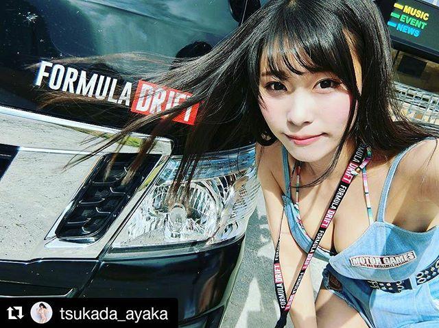 Repost @tsukada_ayaka ・・・ ️ ・ ・ 風がぶわぁ~~! ・ 1日目!! ・ 最後のMOTORGAMES 楽しも~~(,,>ω<,,)🚘 ・ ・ 10月28~29日 🚘【 #MOTORGAMES】🚘 ️http://motorgamesjapan.com ・ ・ #