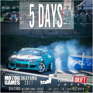 5 DAYS Formula #DRIFT JAPAN ROUND 5 岡山国際サーキット 10月28日 [土] - 29日 [日] Okayama International Circuit Oct. 28 + 29 #FDJapan #FormulaDriftJapan #FormulaDrift