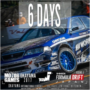 6 DAYS Formula #DRIFT JAPAN ROUND 5 岡山国際サーキット 10月28日 [土] - 29日 [日] Okayama International Circuit Oct. 28 + 29 #FDJapan #FormulaDriftJapan #FormulaDrift