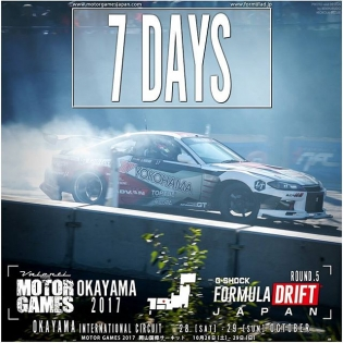 7 DAYS Formula #DRIFT JAPAN ROUND 5 岡山国際サーキット 10月28日 [土] - 29日 [日] Okayama International Circuit Oct. 28 + 29 #FDJapan #FormulaDriftJapan #FormulaDrift