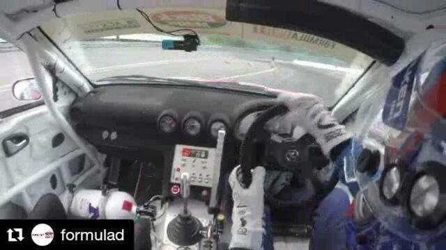 Repost @formulad ・・・ @jamesdeane130: Jump inside my @worthousedrift team, @falkentire S15 for a lap around Wall Speedway from earlier this year! Who wants to see some raw on-board footage from tomorrow's fd practice session at Irwindale Speedway?  |