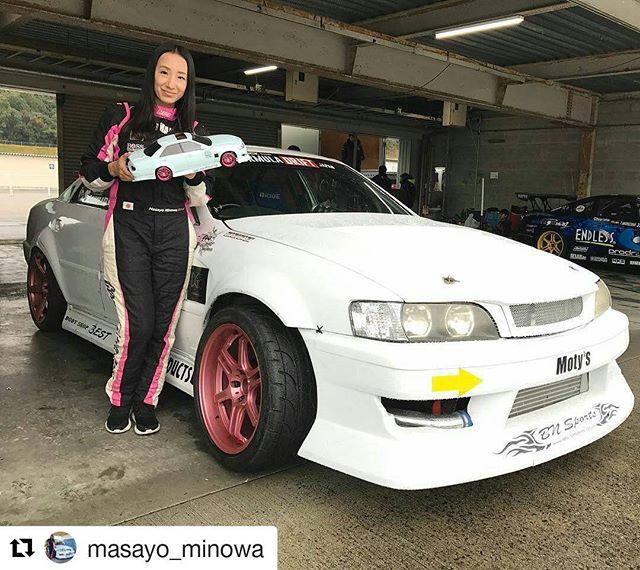 Repost @masayo_minowa ・・・ rd5 in ︎  @masayo_minowa  @shinjiminowa  @heyman_products