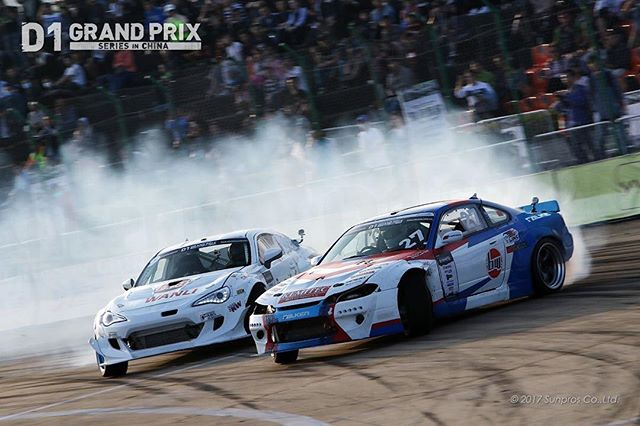 ZHUHAI DRIFT. 3rd place battle.