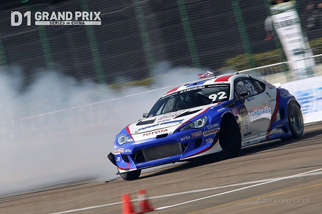 ZHUHAI DRIFT. @pond_injec