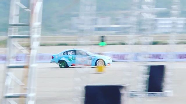 ZHUHAI DRIFT.