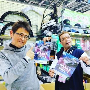 大阪オートメッセの最終日! OSAKA DRIFTのチラシ配布しておりますー♪♪ #osakadrift #d1 #d1gp