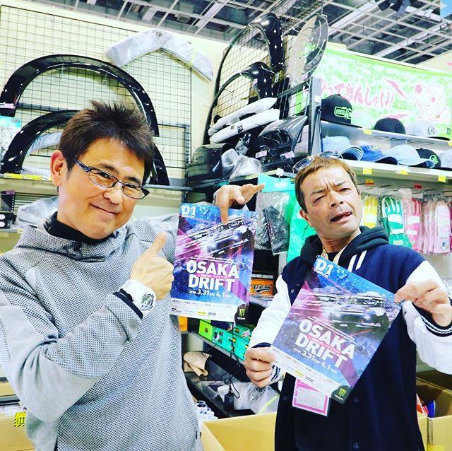 大阪オートメッセの最終日!  OSAKA DRIFTのチラシ配布しておりますー♪♪