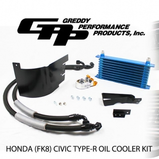 SWIPE LEFT TO SEE IT INSTALLED… The new GReddy Performance Product #FK8 Civic Type R Oil Coolers are now available through Authorized GReddy Dealers. This is a great upgrade to any turbocharged #K20C1 Civic Type R, but it's a must have addition for any #CivicTypeR heading to the track. Extend circuit sessions and protect your oil, engine and turbocharger from extreme oil temperatures. Our ideally placed, high efficiency TRUST/GReddy inner-fin core (front left) will not harm vital air-flow to the intercooler or radiator. And our GREX oil block adapter with integrated thermostat allows for quick engine warm-ups, even with the large capacity core, and -10 high performance XRP oil lines. See our greddy-usa.blogspot or greddy.com for more details… GPP p/n 12058002 MSRP$ 690. #fk8 #fk8typer #typercivic #hondafk8