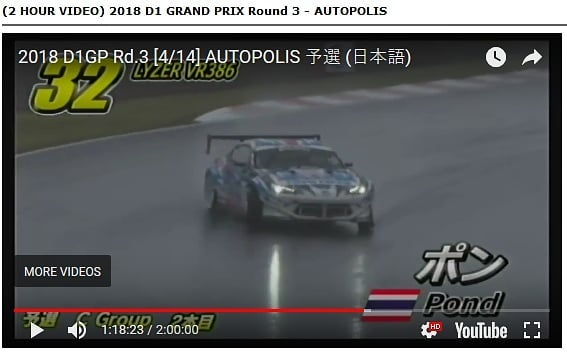 (2 HOUR VIDEO) 2018 D1 GRAND PRIX Round 3 - AUTOPOLIS (CLICK LINK IN PROFILE)
