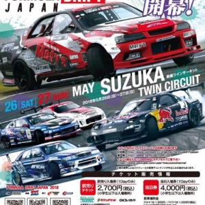 @formuladjapan starts their season this weekend at Suzuka Twin Circuit. Watch it live at: http://bit.ly/FD2018Live #FormulaDRIFT #FormulaD
