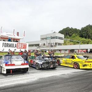 Congrats to @madmike.123 in 1st, @shinjiminowa in 2nd and @run_free_koichi_yamashita in 3rd at @formuladjapan Round 1 at Suzuka Twin Circuit! #fdjapan #formuladrift #formulad #drifting