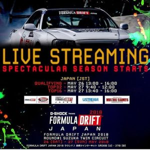 Livestreaming times for @formuladjapan this weekend. All times are Japan Standard Time. Happy viewing! #fdjapan #formualdriftjapan #formulad #drifting